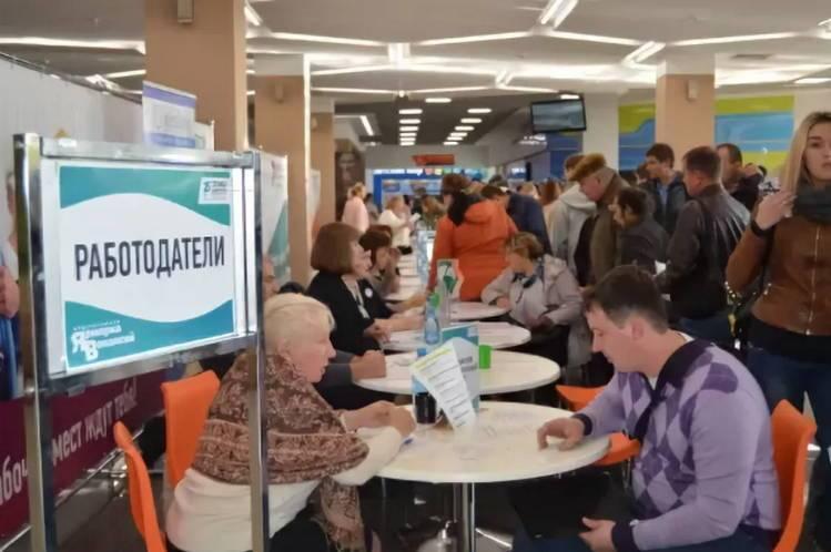 Безработица в Томской области