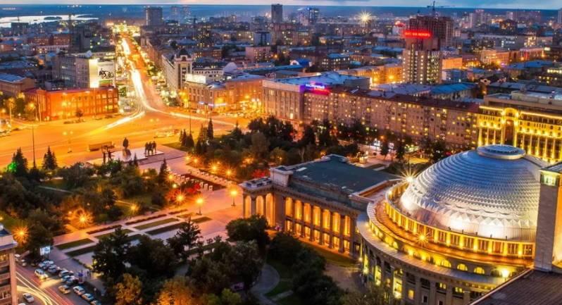 Красивая панорама Новосибирска