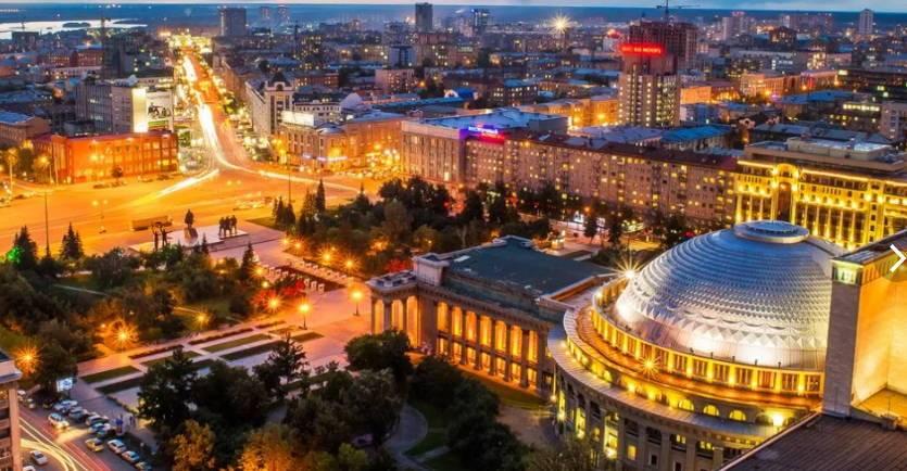 Новосибирск. Жемчужина Сибири