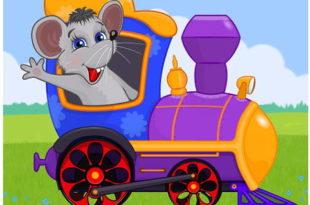 Baby magica паровозик для животных