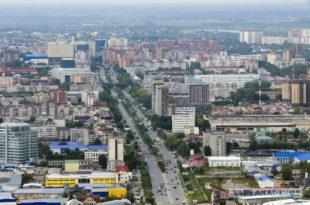 Цены на квартиры в Тюмени сильно зависят от района