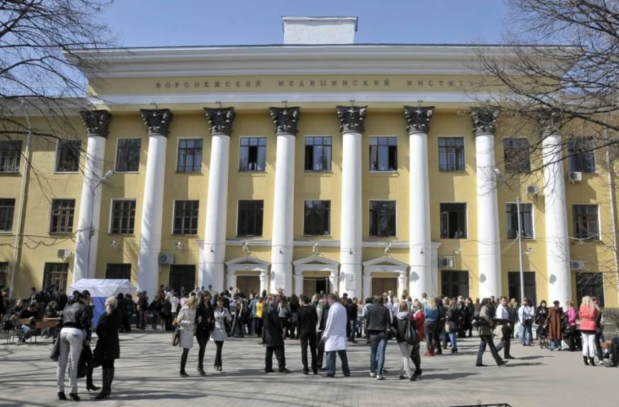 Воронеж по праву называют городом студентов