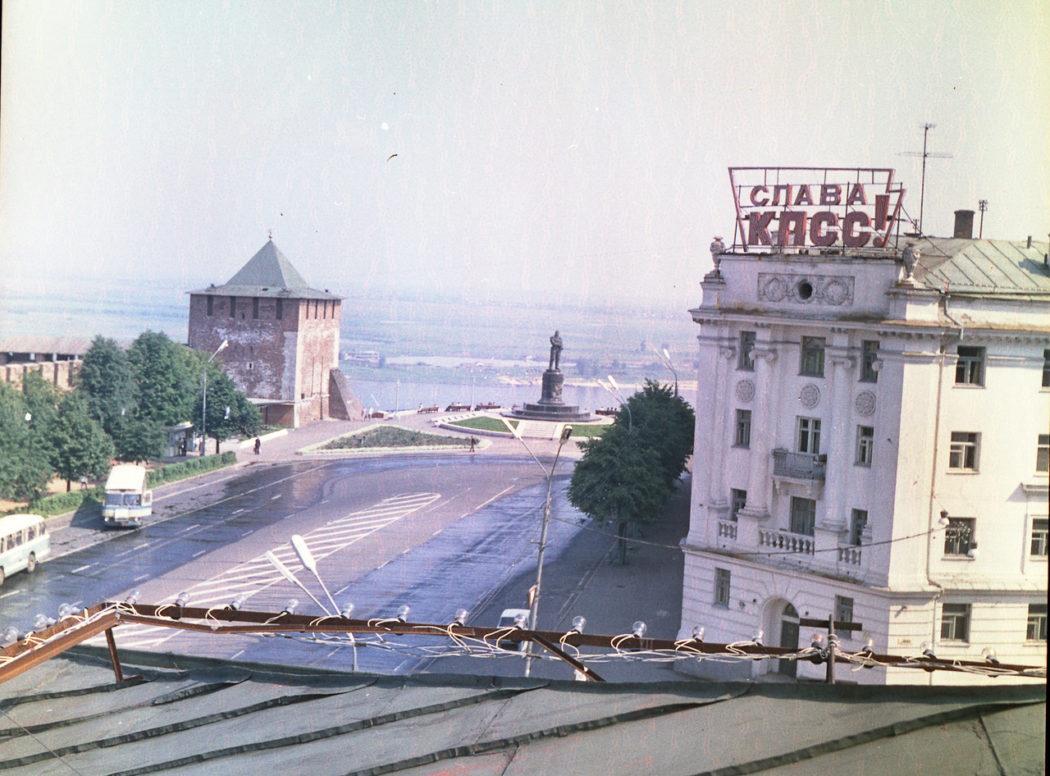 Нижний Новгород - он же Горький
