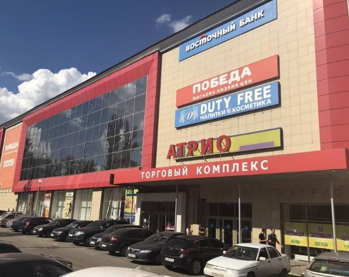 Торговый центр Атрио - жемчужина Саратова