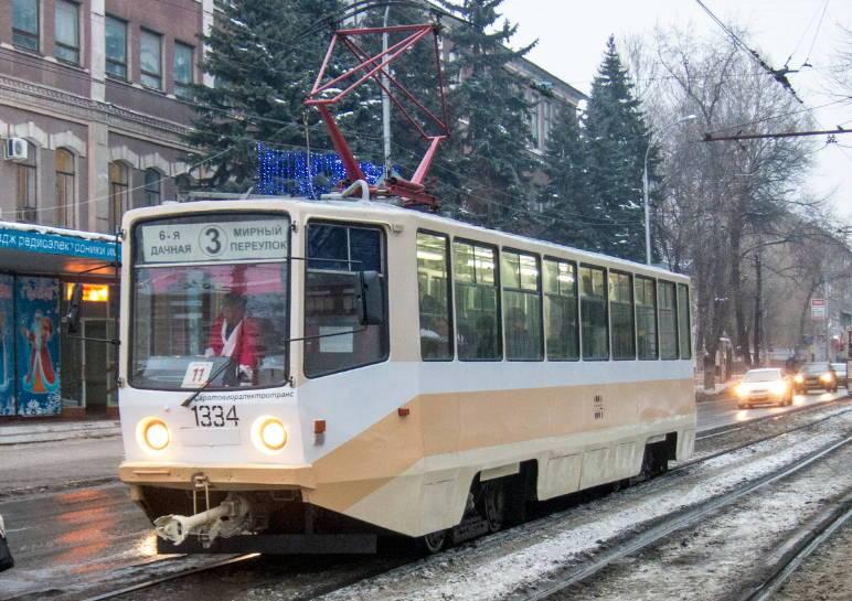 трамваи в Саратове - один из самых удобных видов транспорта