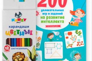 200 увлекательных игр на развитие интеллекта
